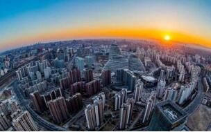 央行原官员:建议建立房地产金融风险预警监测体系  拓展多元化的房地产融资渠道