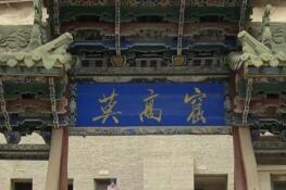 千佛 洞 | 敦 煌 石 窟 寺 之 古 代 佛 教 绘 画欣赏