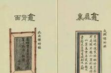宋元时期的饮茶器具全编 | 卖茶翁茶器图