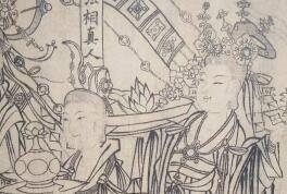 北宋八十位神仙图,这才是中国画的线描!