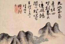 """中国画的""""缺笔""""现象:无笔墨,不成书画!"""