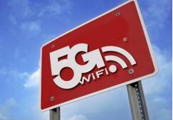 5G研发第三期阶段测试明年开始
