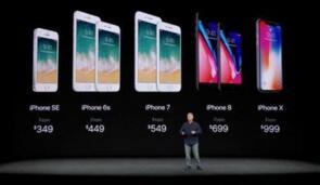 黄牛:iPhone X现货不多  美版比国内便宜1473元