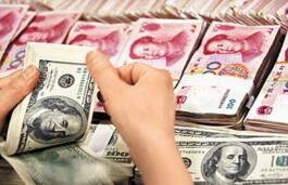 人民币兑美元中间价报6.6300,上日中间价6.6397