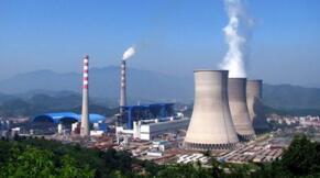 6大发电集团电煤日耗水平下降  价格下行预期进一步稳固与增强