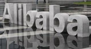 阿里巴巴公布财报营收同比增61%   核心电商业务高速增长