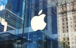 苹果公布财报:大中华区营业收入达到98亿美元