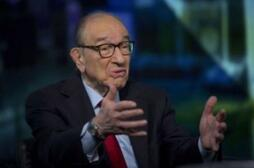 格林斯潘:对美国经济增速超过3%会非常谨慎