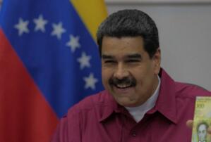 委内瑞拉外债重组委员会将与债权人召开会议