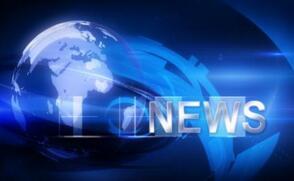 环球新闻:欧股收跌 美股、美元、金价、原油均小幅收涨