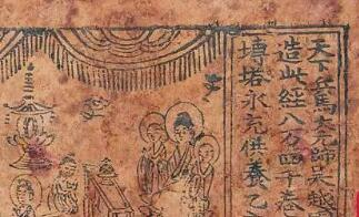 雷峰塔地宫 出土的罕见艺术珍品