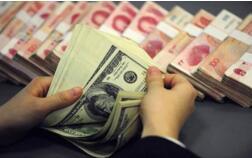 15日人民币对美元汇率中间价报6.6263,较前一交易日上行136个基点