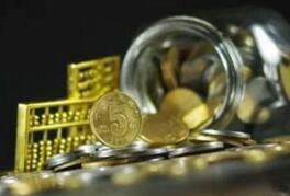 广义货币(M2)增速继续保持低位运行