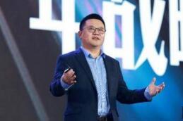 俞永福卸任阿里大文娱董事长  担任eWTP投资小组组长