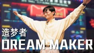 阿里首部创业记录片:马云的创业历程,看哭所有创业者!