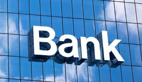 银行大股东将按规披露实控人  隐形大鳄现身