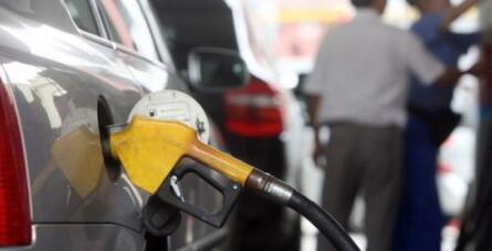 成品油价格年内的第10次上调