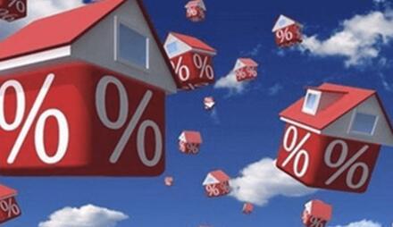 北京前10月个人房贷新增1321亿  比上年同期少增763.7亿元