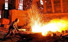 发改委、工信部和中钢协会商钢铁去产能:督促各地做好产能置换工作