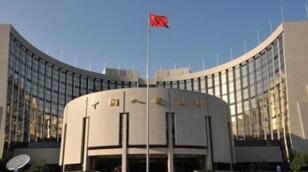 央行:金融控股公司监管规则将加快出台 加强货币与其他政策协调