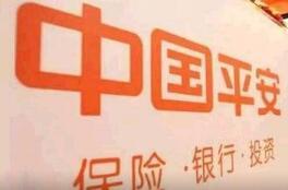 """中国平安股价翻倍 传统金融""""巨无霸""""志在金融科技"""