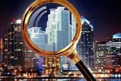 楼市调控:央行等三部门会商 最近又有哪些大动作