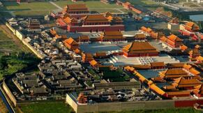 恒大集团许家印和华谊兄弟投资千亿进军文旅地产
