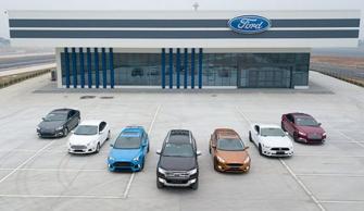 福特汽车南京测试中心正式启用  福特加速在华产品研发与创新