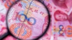 人民币兑美元中间价报6.5944,上日中间价6.5874