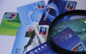 ATM取款机易被动手脚 线下盗刷风险不容忽视