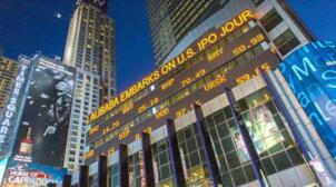 香港恒生指数30日跌446.48点,跌幅1.51%