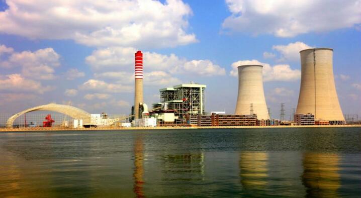 中巴经济走廊首个落地能源项目1号机组投产发电