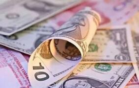 12月1日人民币兑美元汇率中间价下跌33个基点  报6.6067