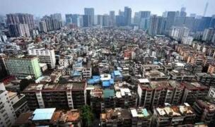 住建部:15个城市开展老旧小区改造试点