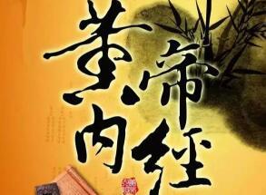 中国古代六大天书,领略古代神秘的智慧