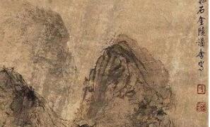 傅抱石画风雨:一半山川带雨痕