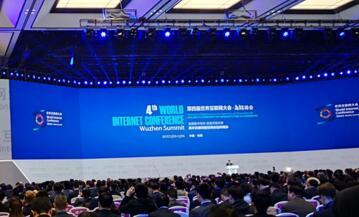 第四届世界互联网大会大佬亮相抢先看 谁和谁又坐一起?
