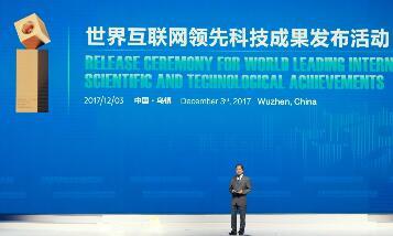 华为徐直军:华为2019年推5G麒麟芯片和5G智能手机