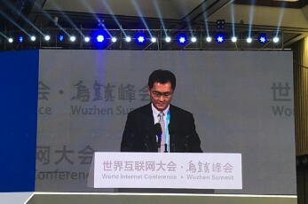 马化腾:未来,更多的科技与文化产品,将通过数字丝绸之路走向世界