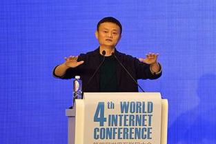 马云:网络传播必须把社会责任放在第一位  对未来,对下一代负责