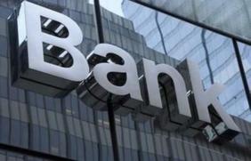 """传统银行欲搭车金融科技驶入""""Bank3.0时代"""""""