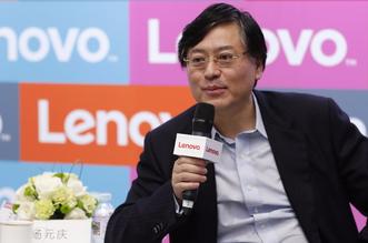 联想集团董事长杨元庆:联想发力人工智能  实现战略转型