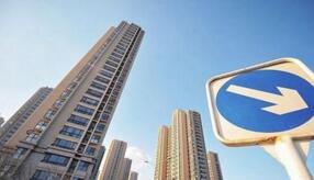 北京再推共有产权房平抑房价  土地市场溢价率再创新低!