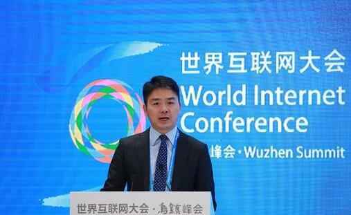 刘强东:解决贫困的第一点是物流网络  为农民带来巨大价值
