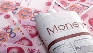 12月1日CFETS人民币汇率指数为94.38  为连续第四周下跌