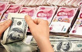 人民币中间价下调8点,人民币兑美元中间价报6.6113