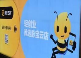 脉宝云店形象广告亮相北京南站