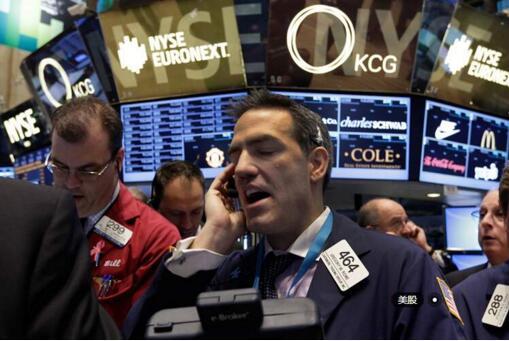 环球新闻:欧美股市下挫  标普连续三日下滑 迅雷重挫逾15%