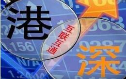 """""""深港通""""运行满一年  为香港国际金融中心提供新动力"""