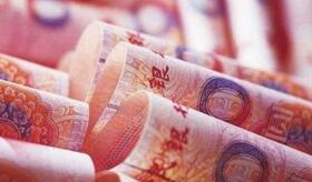 央行今日将有2400亿元逆回购到期,1880亿元MLF到期